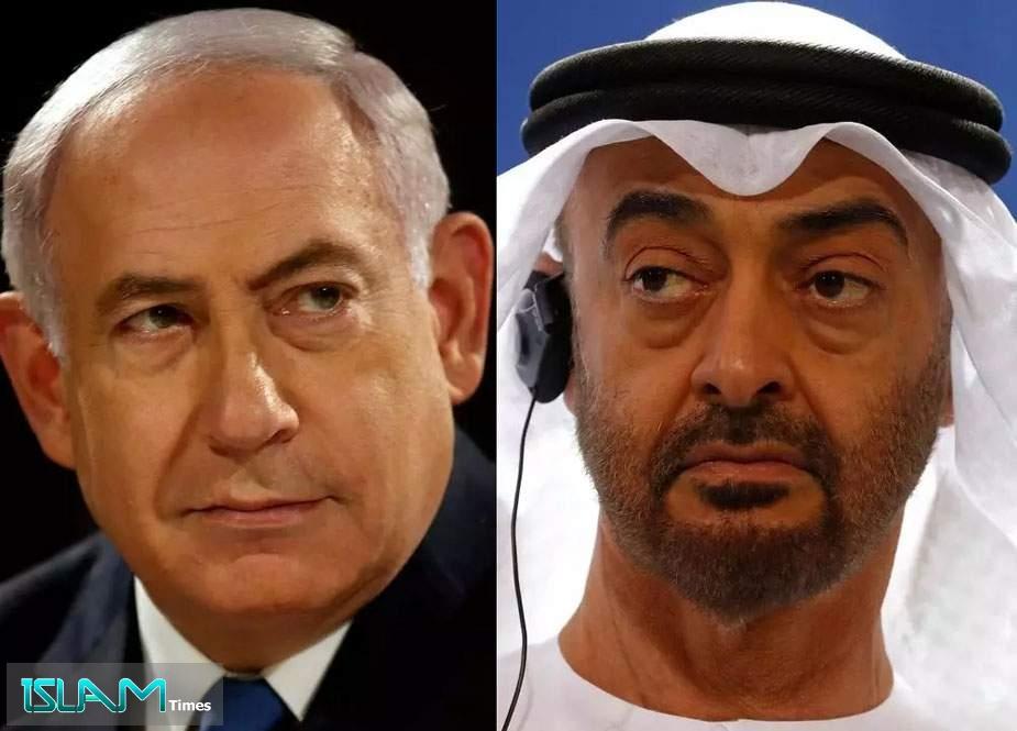 Şok iddia: BƏƏ İsrail rəsmiləri ilə görüşdən imtina edib