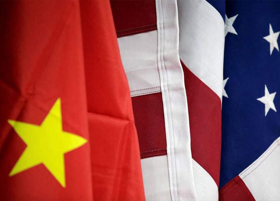Çin-dən ABŞ-a cavab: Öz ərazimizdir, özümüz bilərik…
