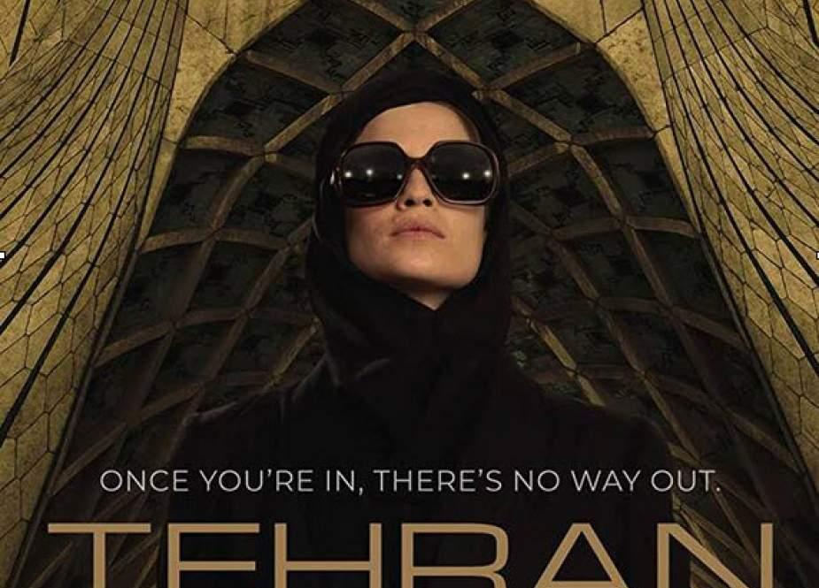 چرا در سریال «تهران» صهیونیستها به شکست از اطلاعات سپاه ایران اعتراف میکنند؟