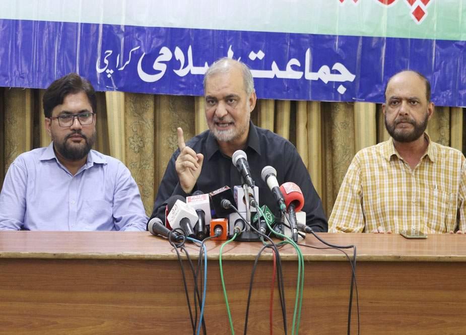 کے الیکٹرک کا لائسنس منسوخ کرکے انتظامیہ کیخلاف کارروائی کی جائے، حافظ نعیم الرحمن
