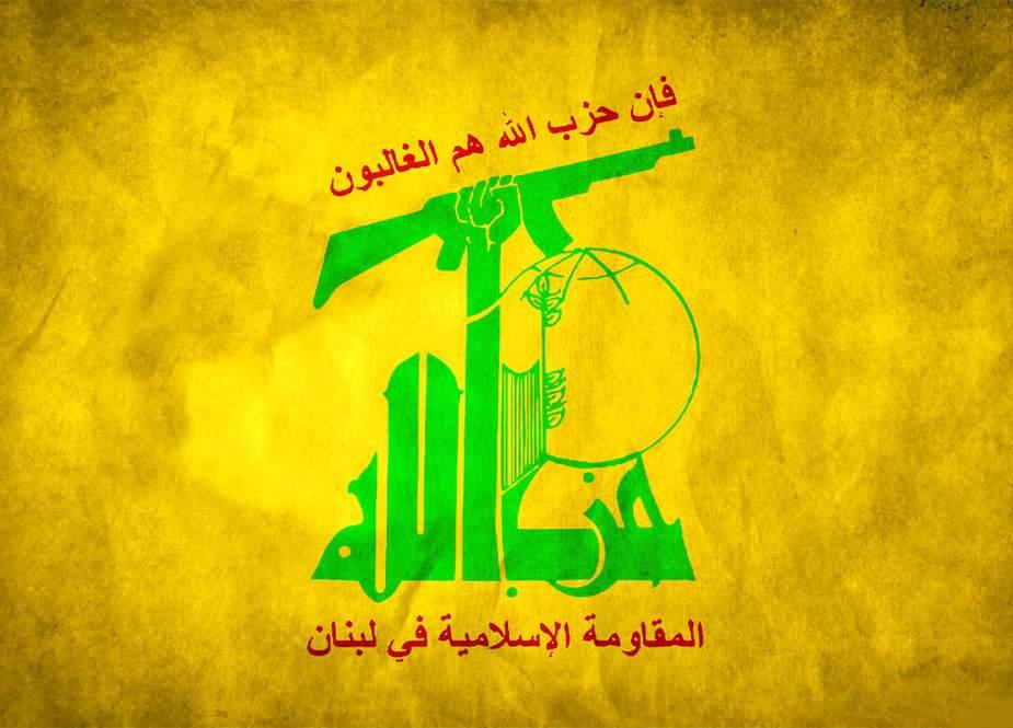 """""""Hizbullah"""" rəsmisi bəzi ərəb dövlətlərini ittiham etdi"""