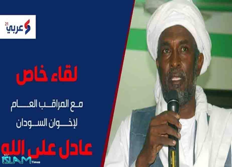 1967ء کا نہیں بلکہ پورا فلسطین آزاد ہونا چاہیئے، اخوان المسلمین سوڈان
