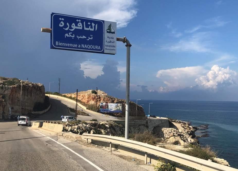 UNIFIL center in Ras al-Naqoura.jpg