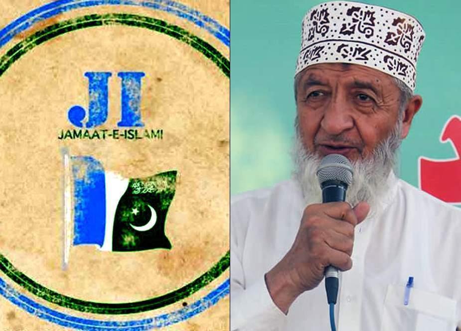 عوام پاک فوج کے شانہ بشانہ بھارتی عزائم کو خاک میں ملا دینگے، جماعت اسلامی