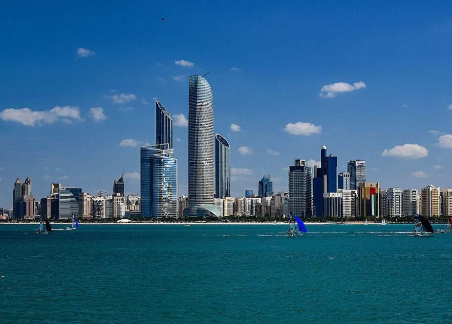 UEA, United Emirate Arab.jpg