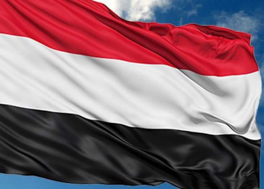 Yemen flag,.jpg