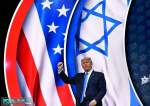 Messages to avert confrontation with Iran, US-Israeli Options.jpg