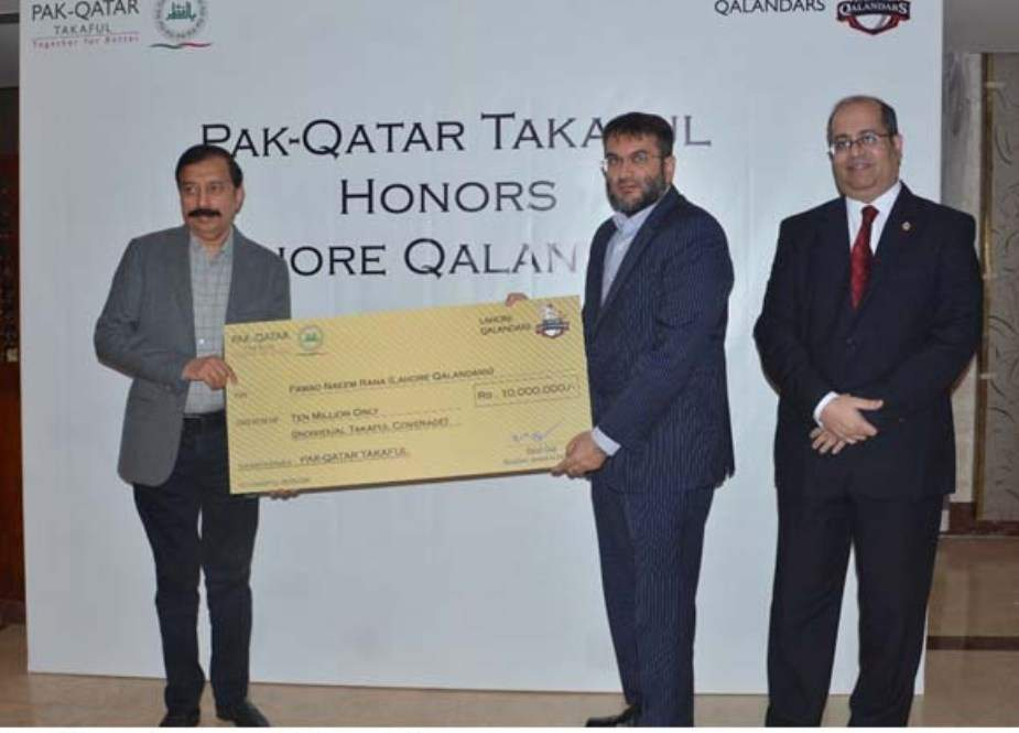 پاک قطر تکافل کیجانب سے لاہور قلندر کے مالک فواد رانا کے اعزاز میں تقریب کا انعقاد