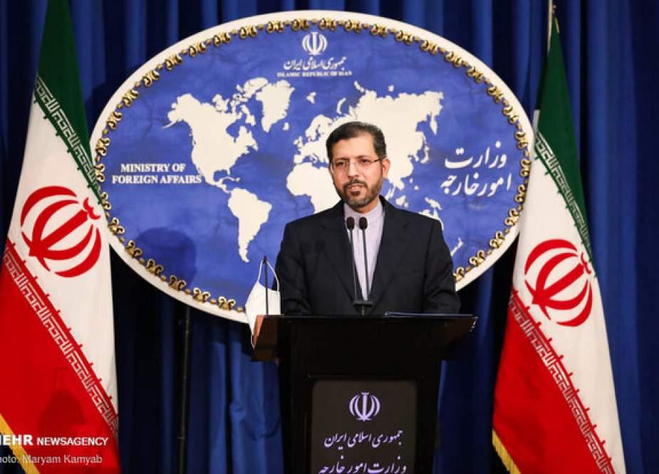 AS Bertanggung Jawab Atas Penyerangan Kedutaan Besar Iran Di Kabul