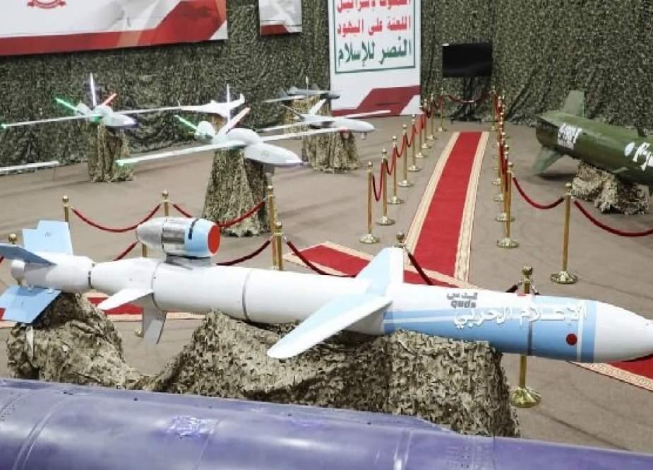 Infrastruktur Kritis Saudi Dalam Jangkauan Yaman