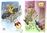 İran, şahın dövründə və hal hazırkı dövürdə