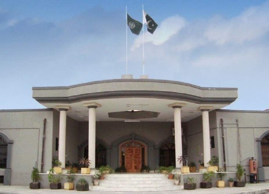 اسلام آباد ہائیکورٹ، جلسوں اور مذہبی اجتماعات پر پابندی کی درخواست مسترد