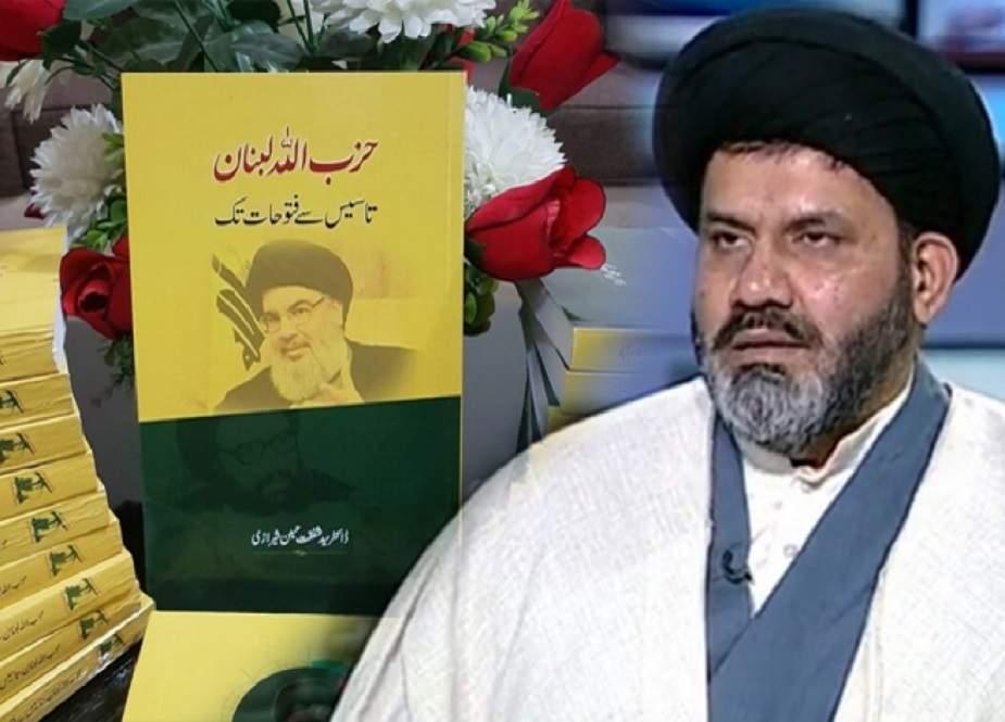 حزب اللہ لبنان تاسیس سے فتوحات تک، اسلامی مزاحمتی جماعت کی تاریخ پر کتاب منظر عام پر آگئی