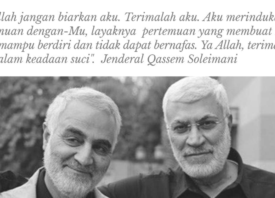 Tentang Qassem Soleimani (1)