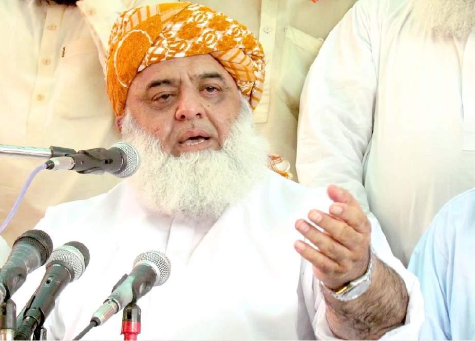 اس حکومت کو سہارا دینے والا قوم کا مجرم ہے، مولانا فضل الرحمان