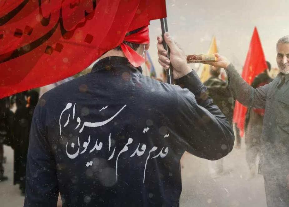 """Qasım Süleymani: """"Yaxın Şərqi barmağına dolayan"""" İran generalı kim idi?"""