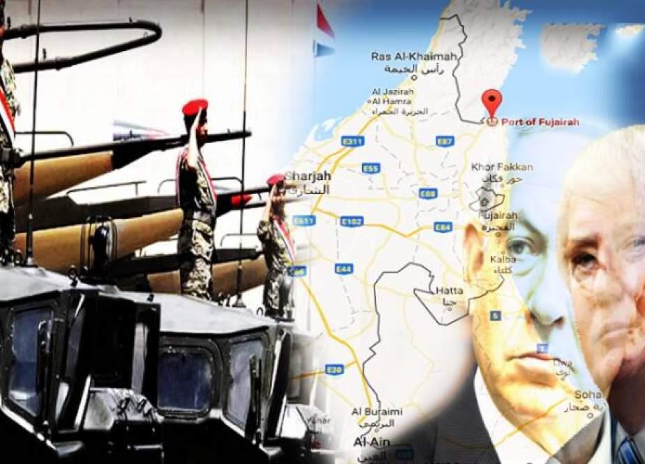 ماهیت و اهداف تهدیدات انصارالله علیه رژیم صهیونیستی