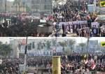 پیام فصل الخطاب خروش سیلآسای عراقیها