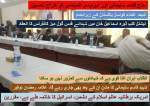 ڈی آئی خان، شہدائے قدس گول میز کانفرنس، وڈیو رپورٹ