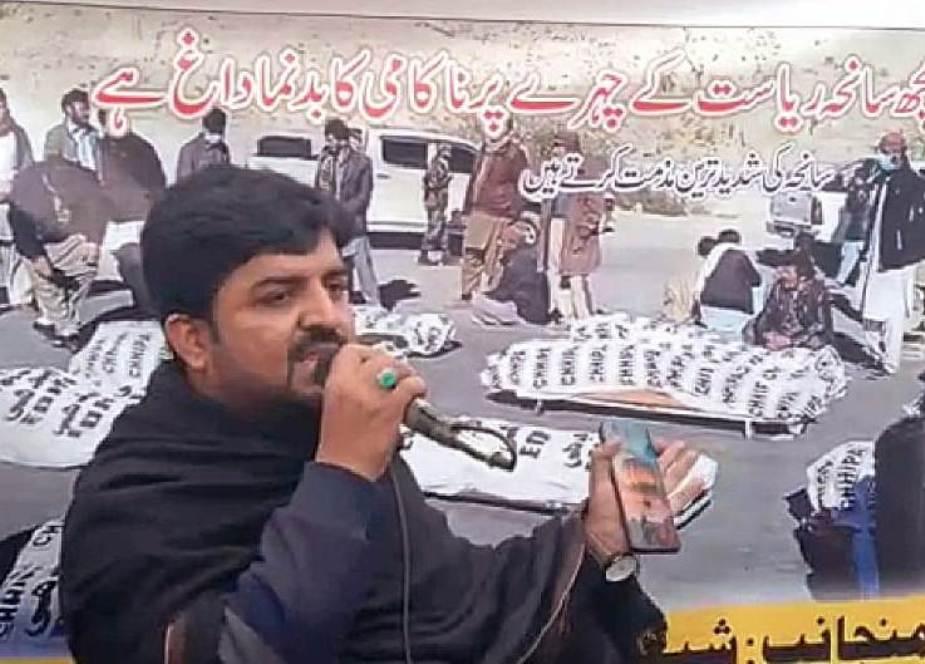 ملتان،سانحہ مچھ کیخلاف شیعہ علماء کونسل کے زیراہتمام سورج میانی میں احتجاجی ریلی نکالی گئی