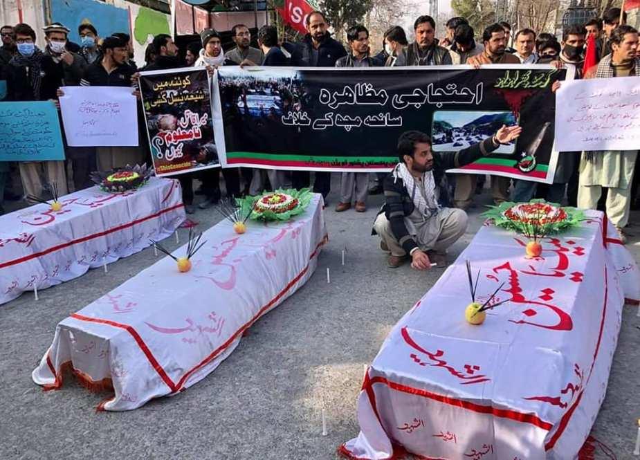 پاراچنار، سانحہ مچھ کیخلاف مذہبی تنظیموں کا احتجاج