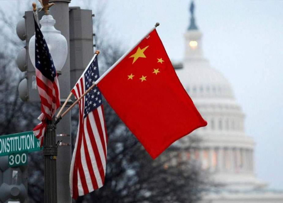 ABŞ Honkonq məsələsinə görə Çinə qarşı sanksiya siyahısını genişləndirib