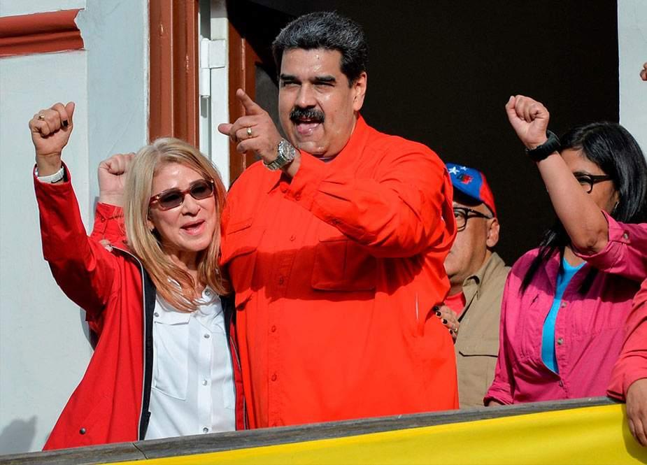 Maduro: Venesuela Trampa qalib gəldi