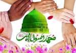 مسائل جهان اسلام از دیدگاه مقام معظم رهبری