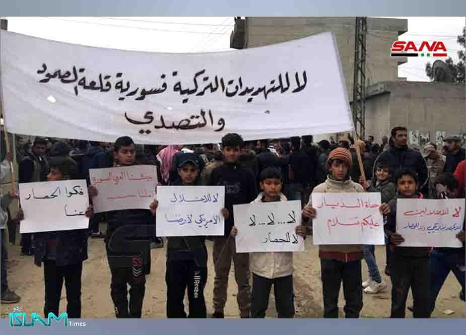 شام، الحسکہ و قامشلی میں قابض امریکی و ترک فورسز کیخلاف عوامی احتجاج