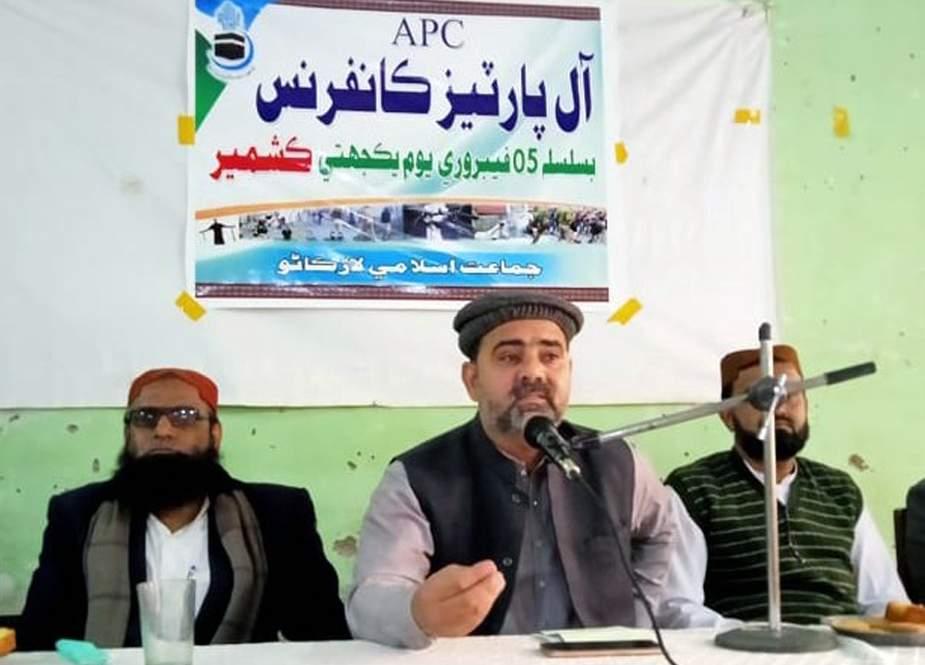 خطے کا امن مسئلہ کشمیر کے منصفانہ حل کیساتھ جڑا ہوا ہے، جماعت اسلامی