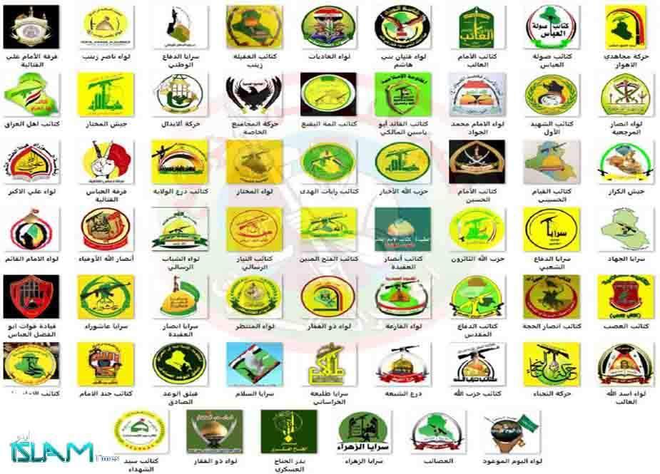 عراقی مزاحمتی محاذ کیجانب سے قابض قوتوں کیخلاف مسلح جدوجہد کا اعلان