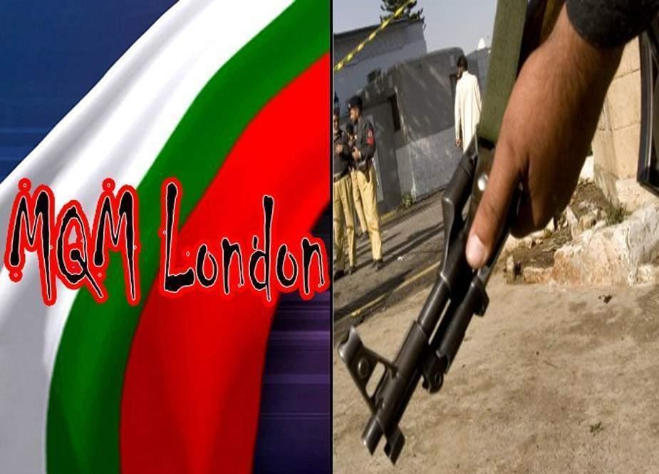 کراچی، ایم کیو ایم لندن کا دہشتگرد ہلاک