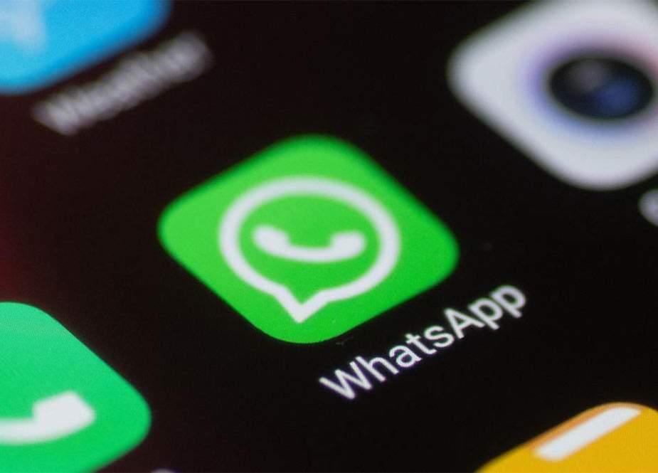 """WhatsApp"" bir sıra smartfonlarda işini dayandırır"