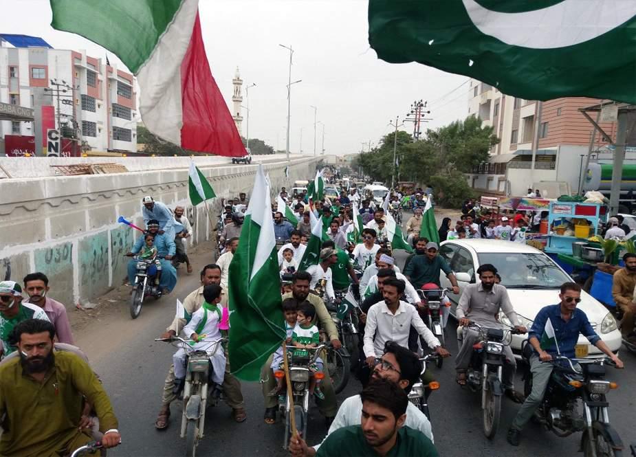 23 مارچ، پاکستان عوامی تحریک کا کراچی میں سب سے بڑی بائیک ریلی کا اعلان