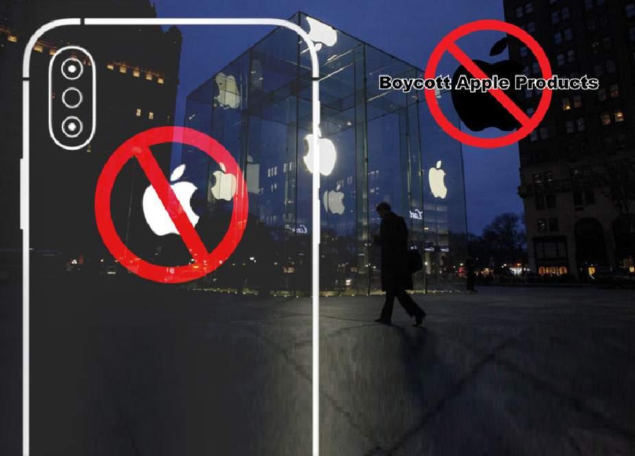 BUP Hərəkatı iPhone əleyhinə yeni kampaniyaya start verdi