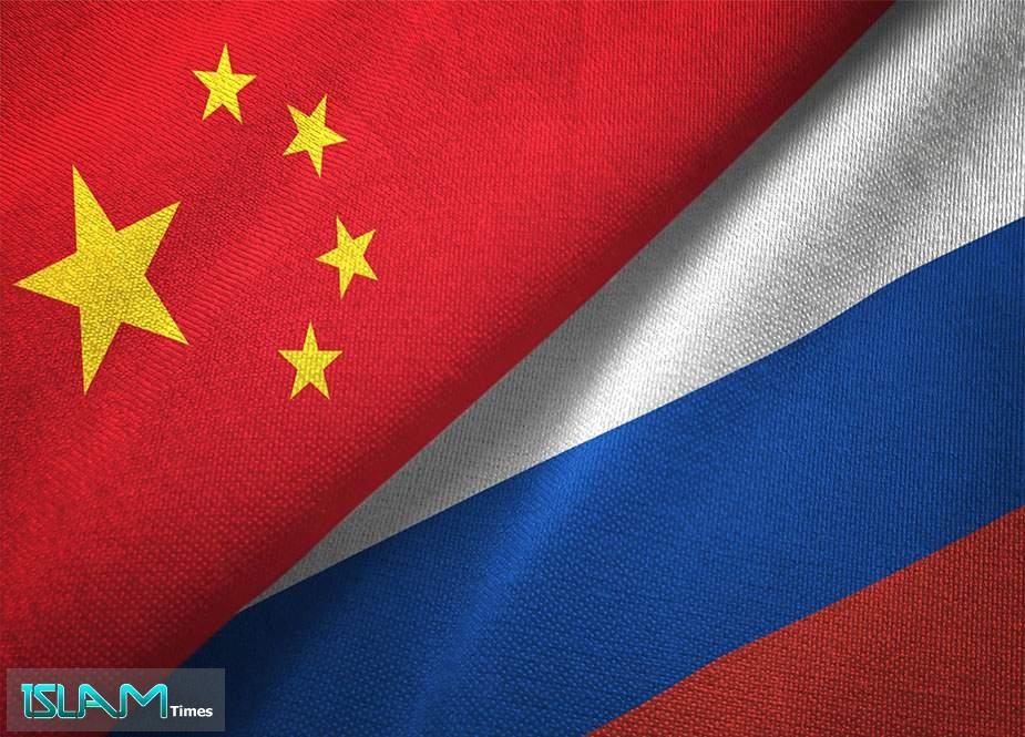 Rusiya və Çin: ABŞ qeyd-şərtsiz olaraq HBFP sazişinə qayıtmalıdır