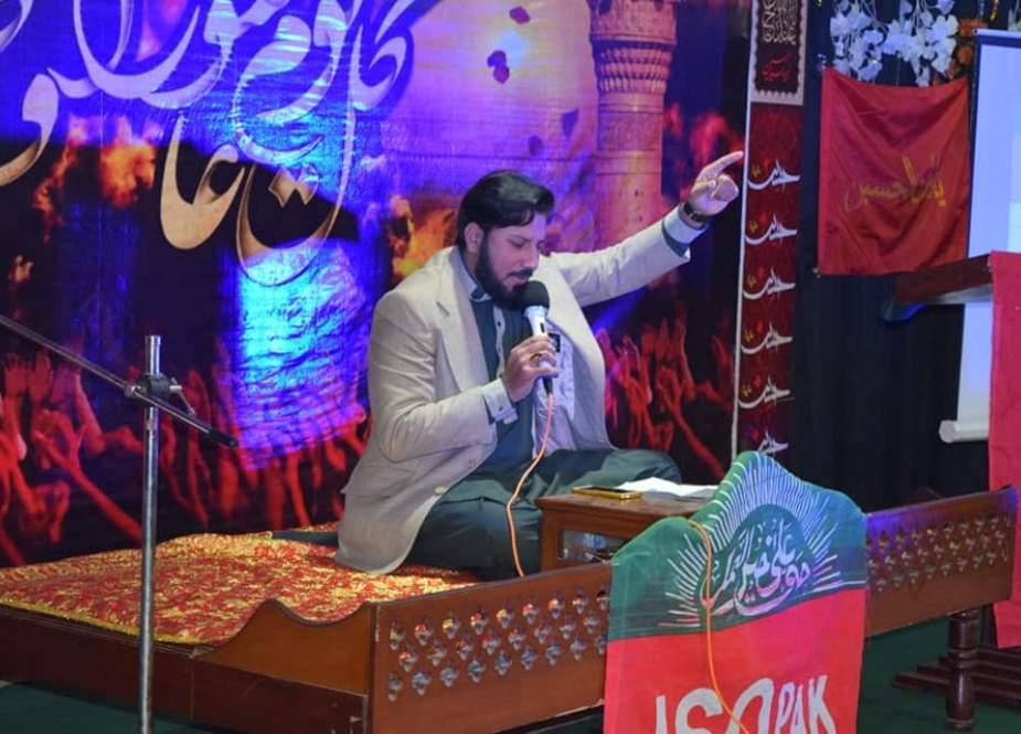 راولپنڈی، آئی ایس او کے زیراہتمام جشن ولادت حضرت علی اکبرؑ پر یوم جوان کی تقریب