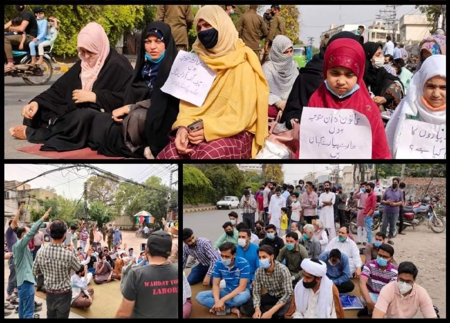 لاپتہ افراد کی بازیابی کیلئے لاہور پریس کلب کے باہر احتجاجی دھرنا