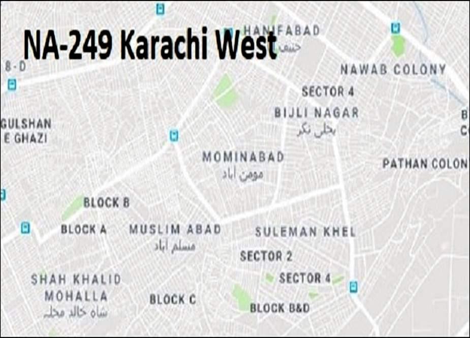 کراچی، حلقہ این اے 249 ضمنی الیکشن کیلئے ووٹرز کی تفصیلات جاری