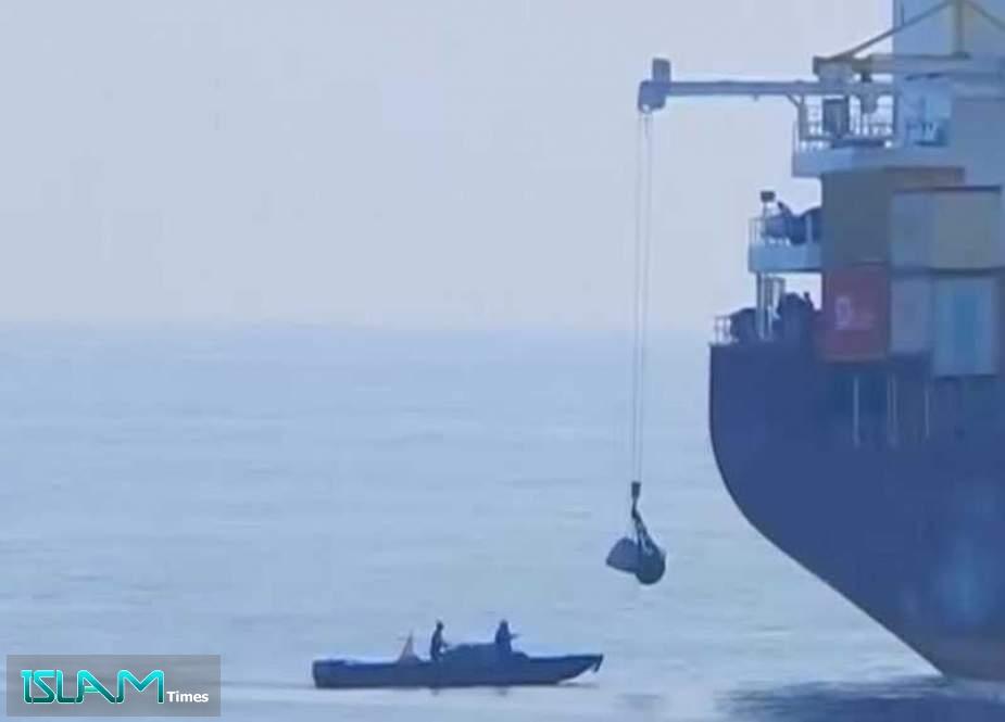 "NYT: ""Israel"" Tells US It Attacked Iranian Vessel"