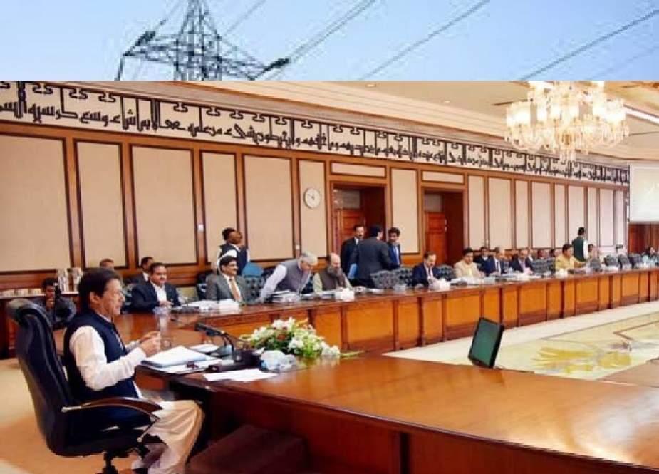 مشترکہ مفادات کونسل اجلاس، مردم شماری کے نتائج پر دوبارہ اجلاس بلانے کا فیصلہ