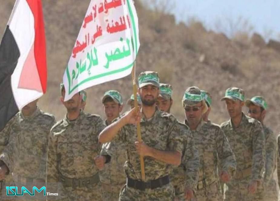 Yemeni Forces Get Closer to Liberating Ma'rib: Defense Ministry