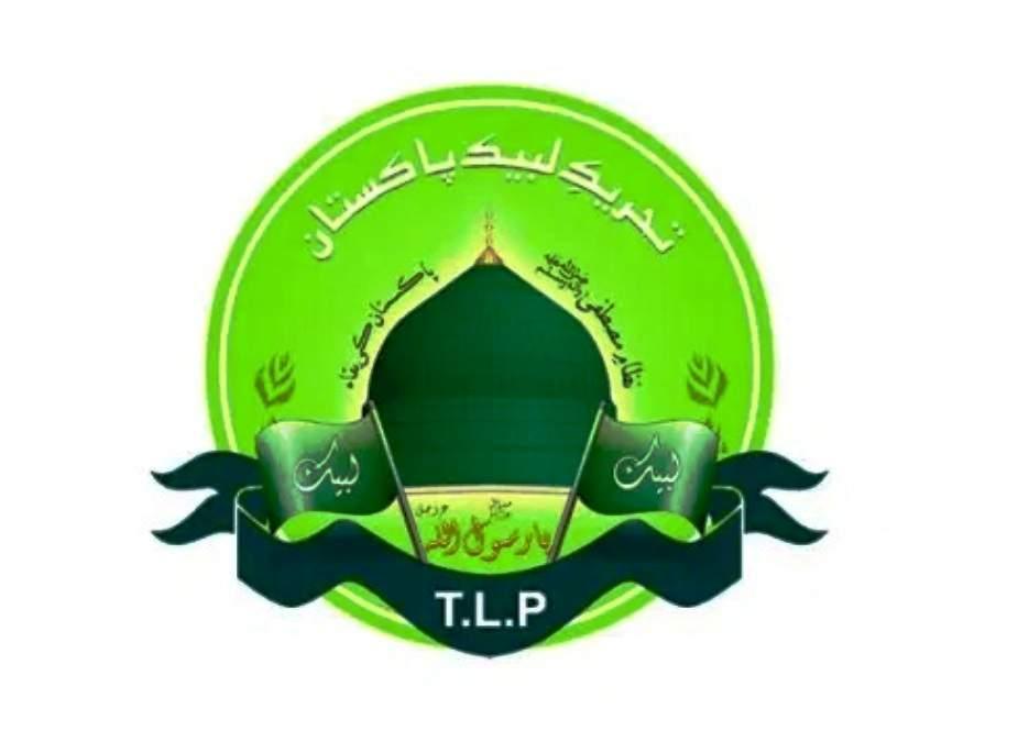 لاہور، تحریک لبیک کا ایک اور زخمی کارکن دم توڑ گیا