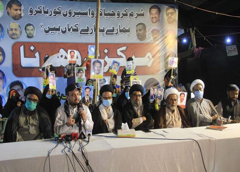 حکومت لاپتہ افراد کو بازیاب کرانے میں ناکام، عمران خان یزیدیت کی تاریخ کی تکرار کر رہے ہیں، علامہ احمد اقبال