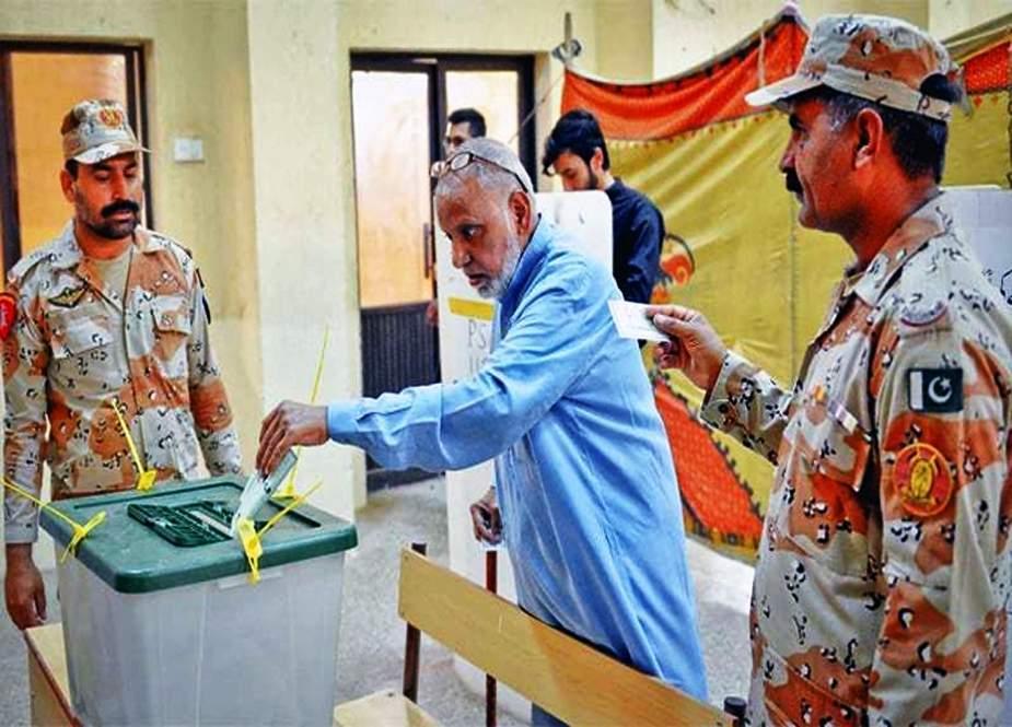 کراچی ضمنی الیکشن، سیکیورٹی افسران کیلئے ضابطہ اخلاق جاری