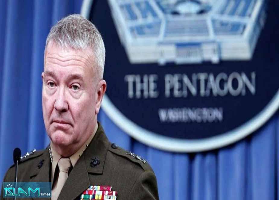 خطے میں ایرانی حلیفوں سے سخت پریشان اور افغانستان چھوڑ رہے ہیں، جنرل میکنزی