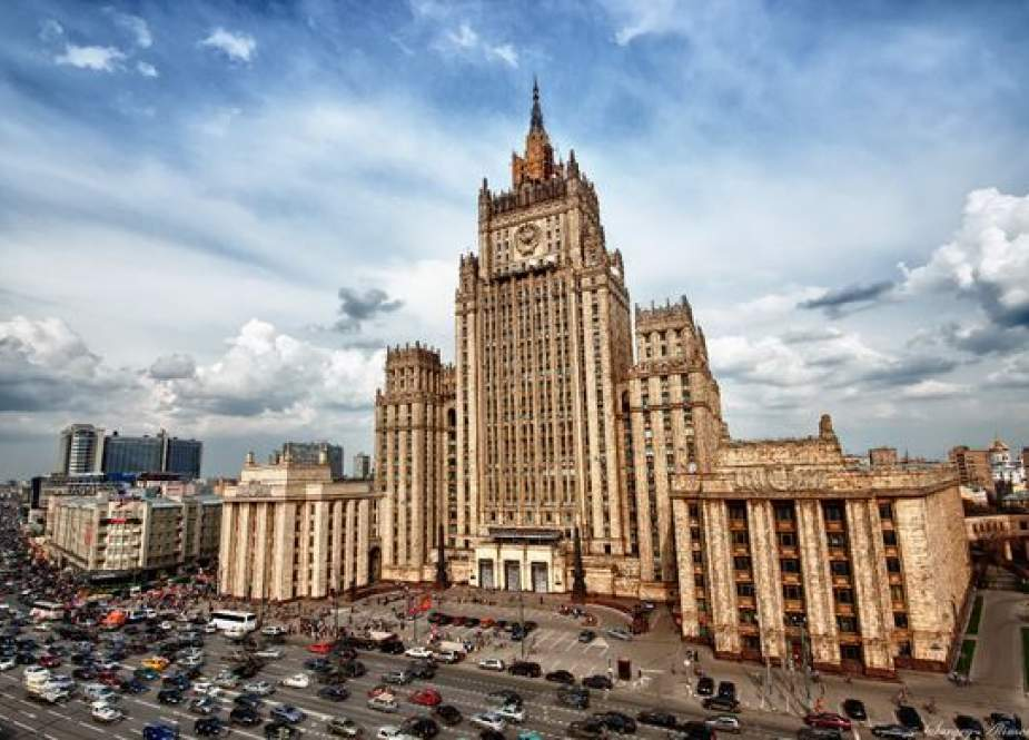 Russian Foreign Ministry.jpg