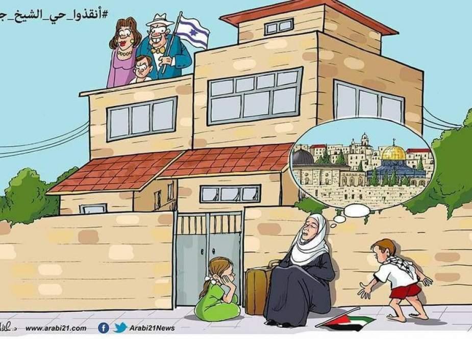 Bir fələstinli ailənin evinin əlindən alınması karikaturada