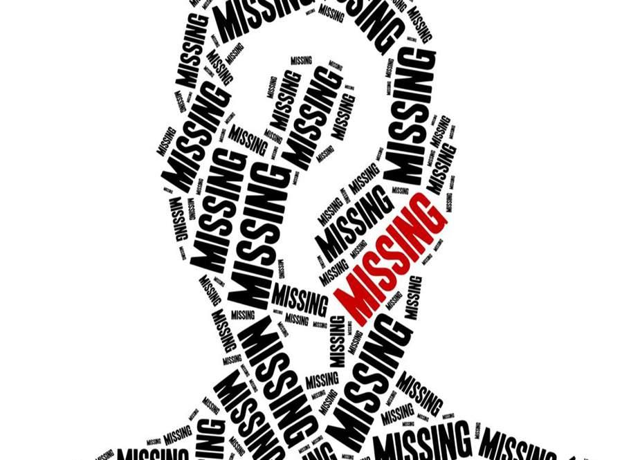 سندھ بھر سے 341 افراد کی جبری گمشدگی کا انکشاف