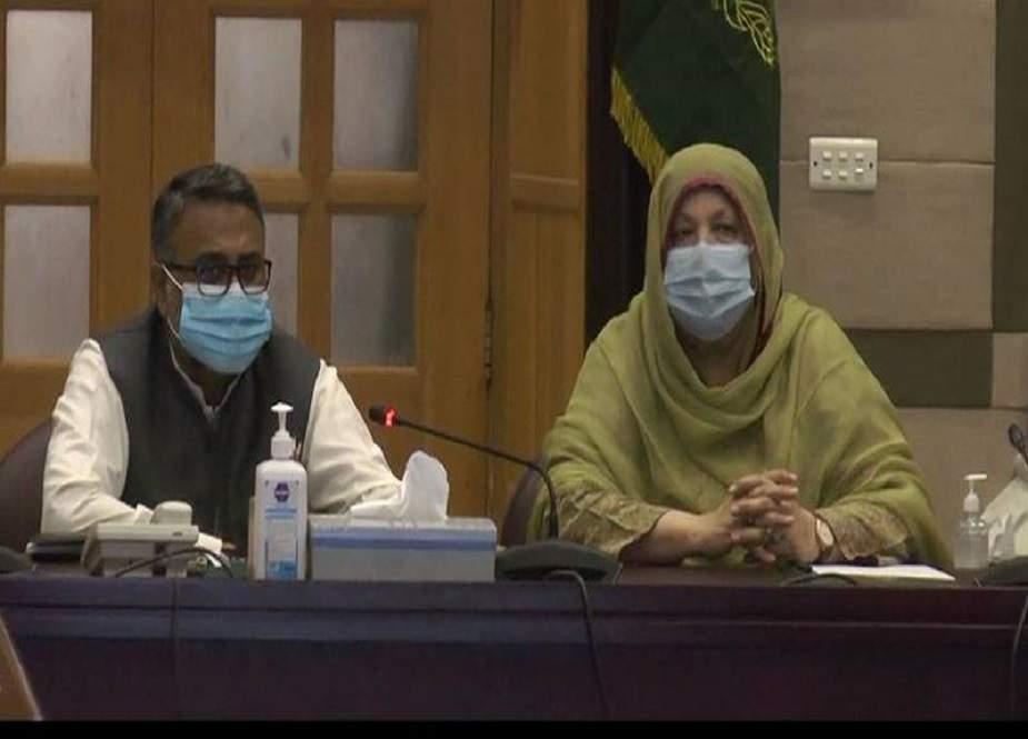 پنجاب حکومت کا 8 مئی سے صوبے میں مکمل لاک ڈاؤن کا فیصلہ